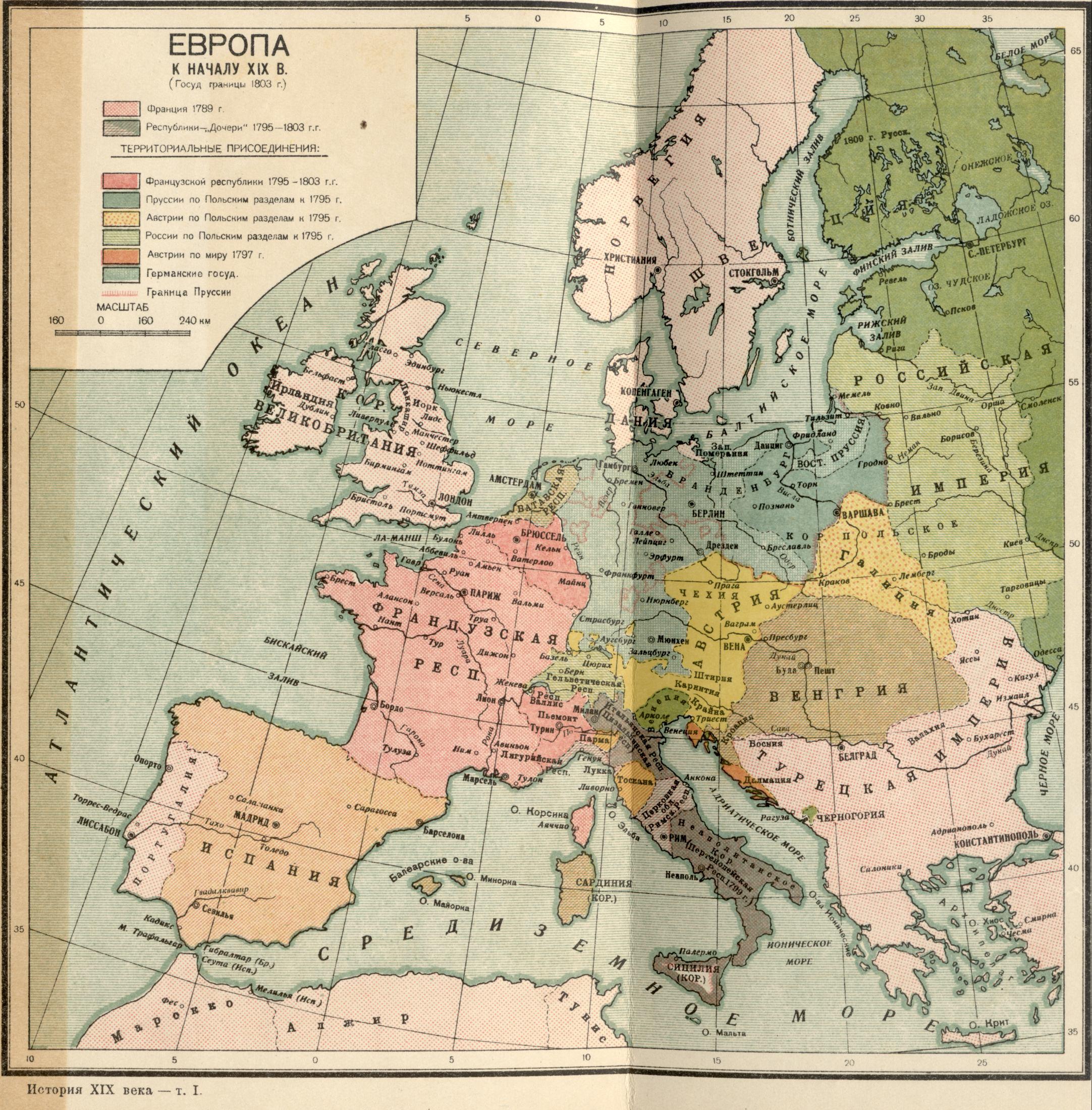 1803 Ans. Carte Politique De L'europe. Téléchargez La Carte à Carte De L Europe Détaillée