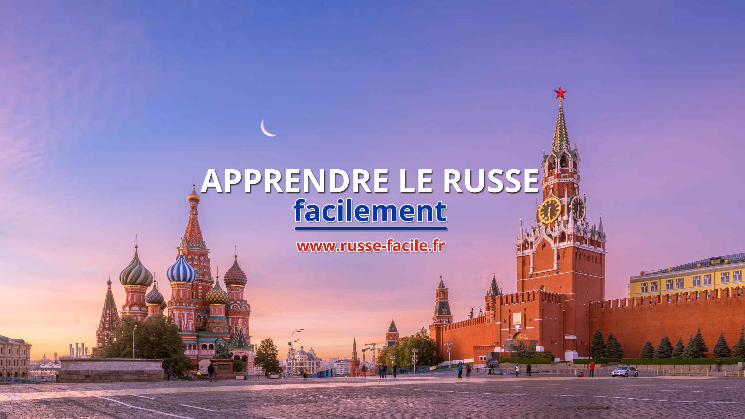 3 Étapes Pour Apprendre Le Russe Avec Plaisir Grâce À La Musique serapportantà Apprendre Le Russe Facilement Gratuitement