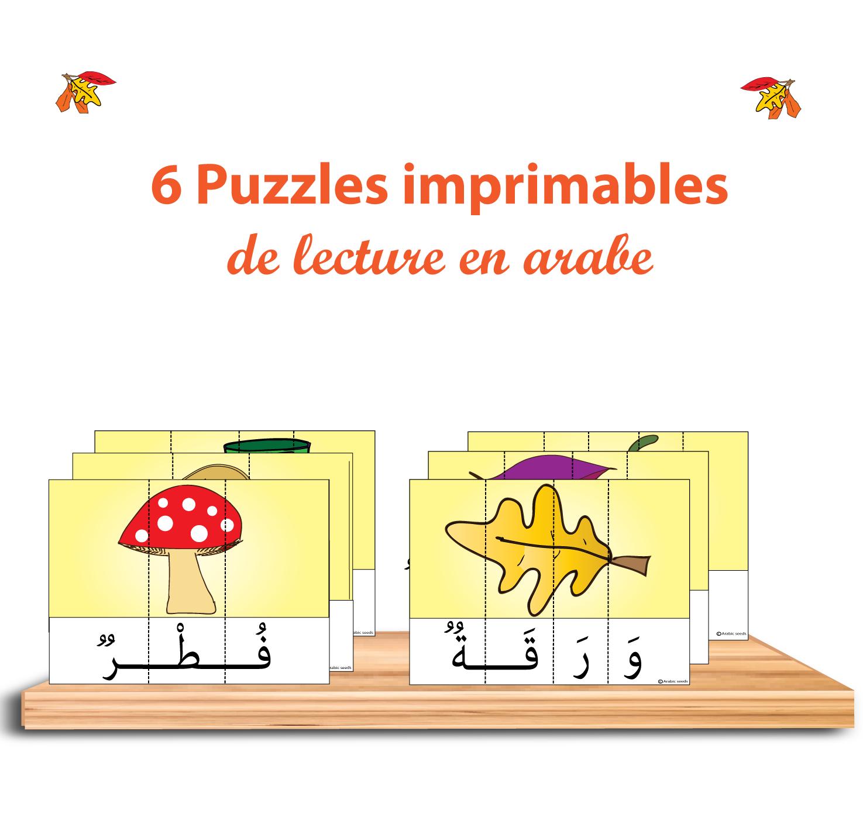 6 Puzzles D'automne À Imprimer - Lecture En Arabe intérieur Alphabet En Pointillé A Imprimer