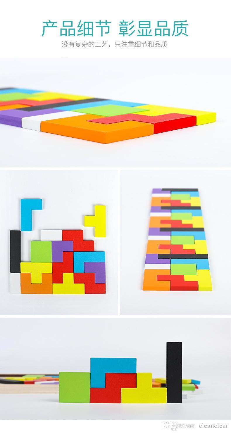Acheter En Bois Tangram Casse Tête Puzzle Jouets Tetris Éducatifs Enfants  Bébé Enfant Jouet De $9.65 Du Cleanclear | Dhgate intérieur Tangram Enfant