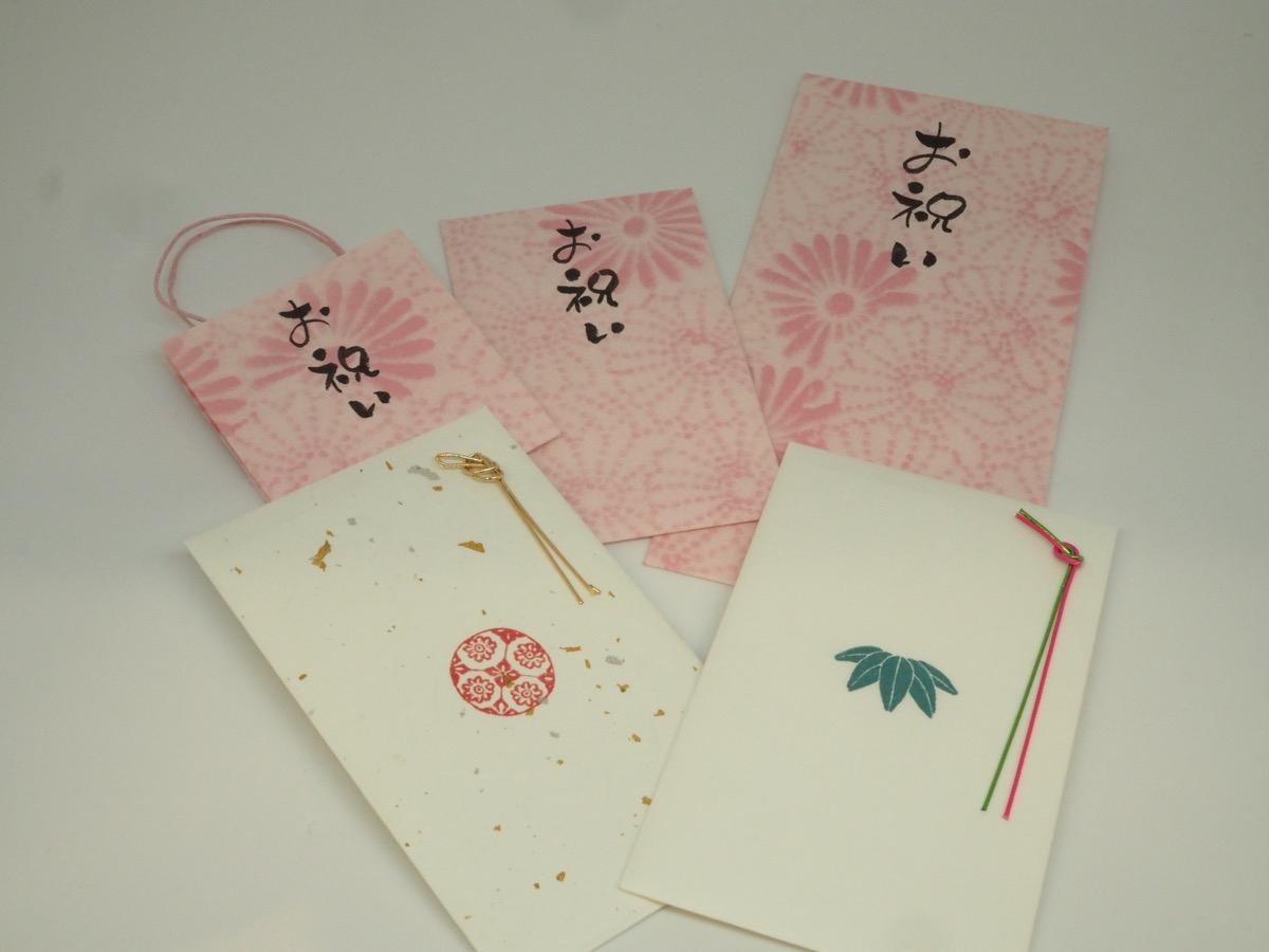 Activités Manuelles Avec Papier Washi - Okeikojapan Miyajima pour Activité Manuelle En Papier