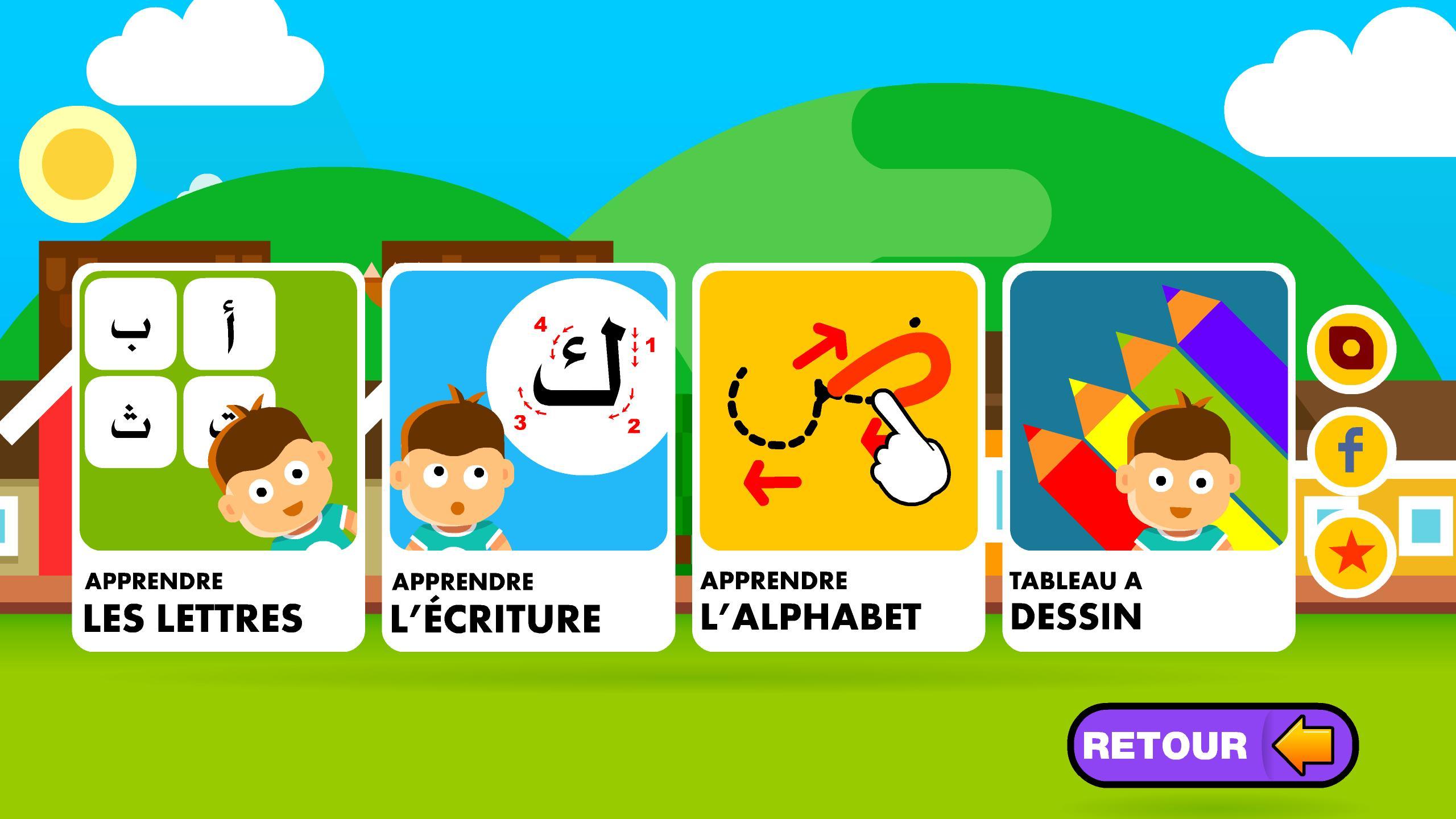 Android Için Apprendre A Écrire L'arabe - Apk'yı İndir à Apprendre A Ecrire Les Lettres
