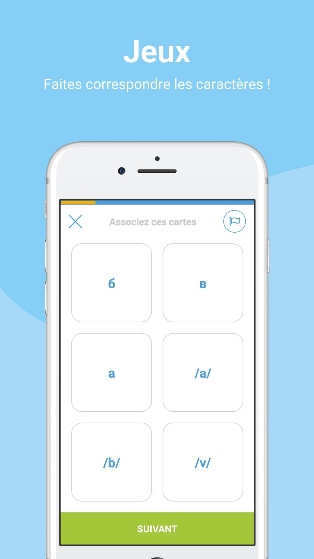 Apprendre À Écrire L'alphabet Russe Pour Android destiné Apprendre À Écrire L Alphabet