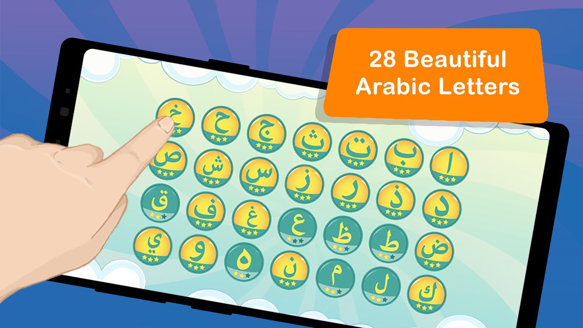Apprendre Et Écrire L'alphabet Arabe Pour Android encequiconcerne Apprendre A Écrire L Alphabet