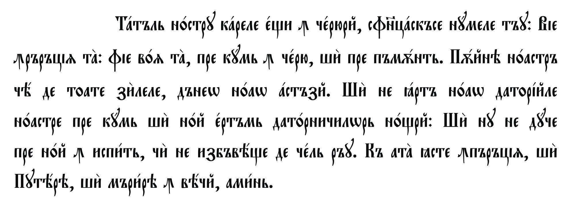 Apprendre L'Alphabet Cyrillique Pour Écrire Le Russe concernant Apprendre A Ecrire L Alphabet