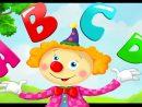 Apprendre L'alphabet En S'amusant (Francais) concernant Apprendre L Alphabet En Francais Maternelle