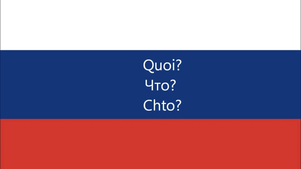 Apprendre Le Russe: 100 Expressions Russes Pour Débutants intérieur Apprendre Le Russe Facilement Gratuitement