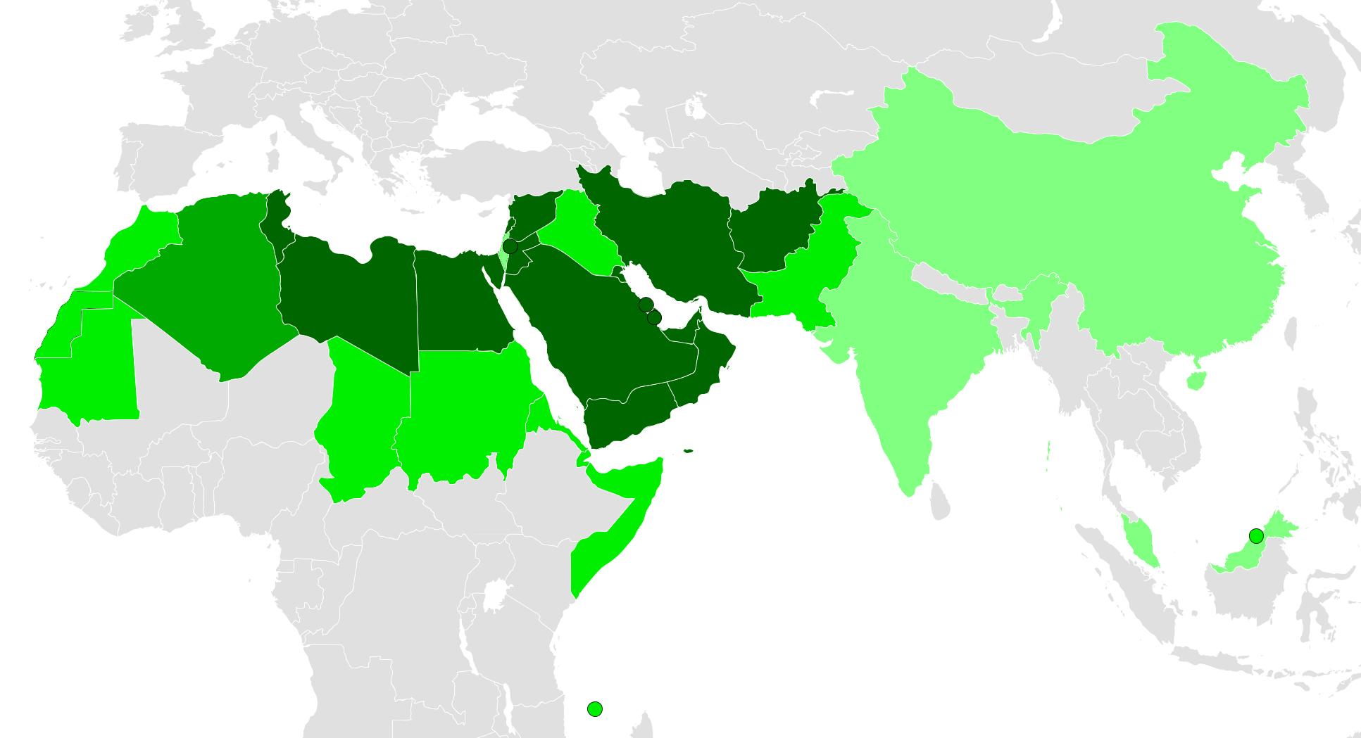 Arabic Script - Wikiwand dedans Alphabet En Script