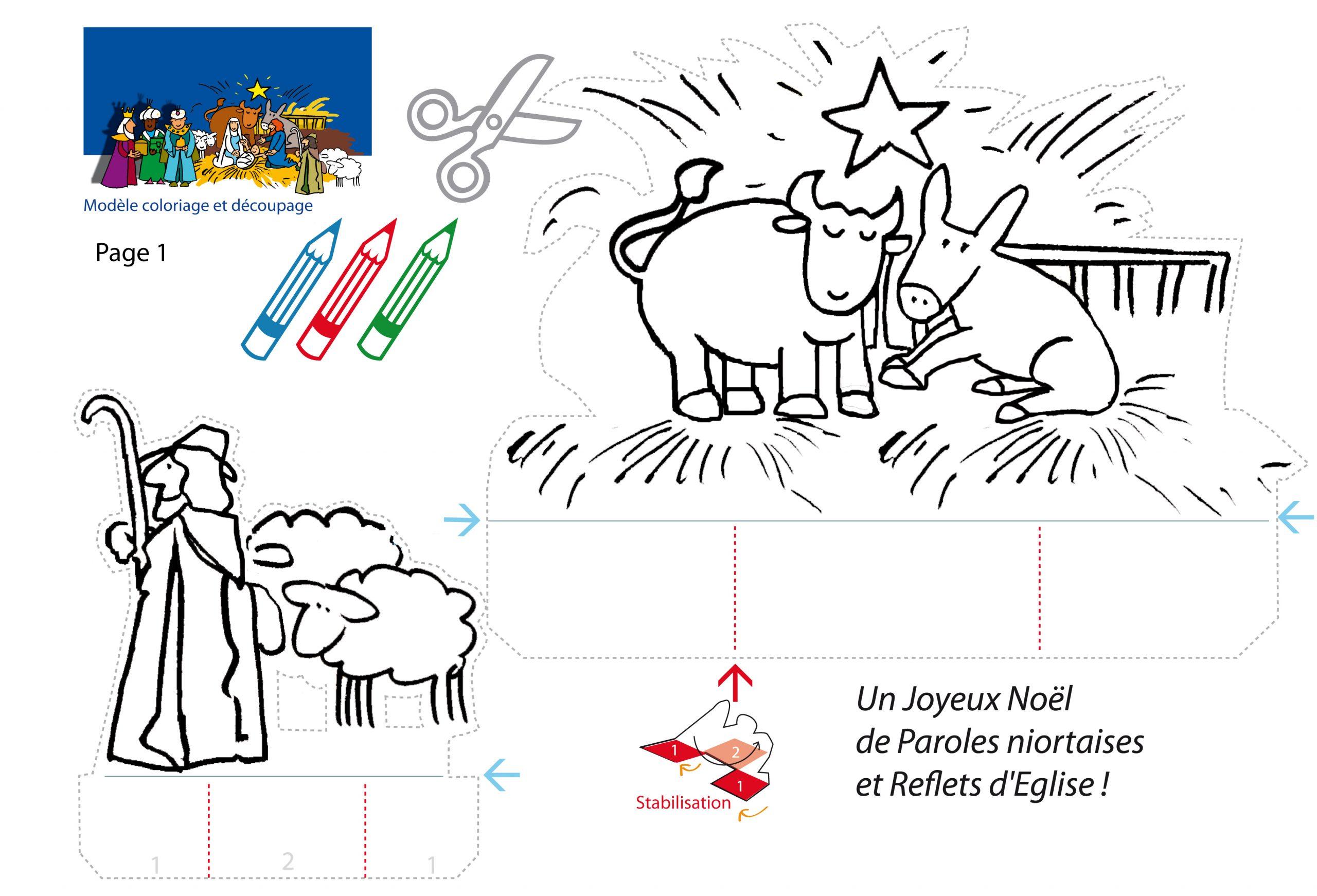 Atelier De Noël Pour Les Enfants : Une Crèche Faite Maison destiné Decoupage Pour Enfant