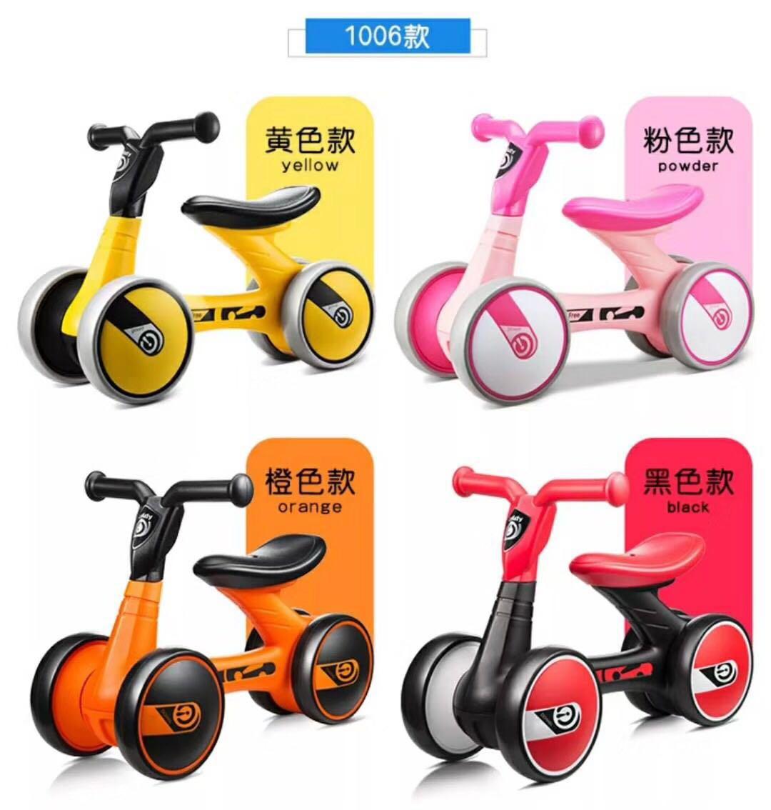 Balance Vélo Pour Enfants Jouer Voiture Enfant Jouet Bébé Vélo - Buy Vélo  Bébé 3 Roues,vélo Tricycle Bébé,vélo Bébé Product On Alibaba tout Jouet Pour Voiture Bébé