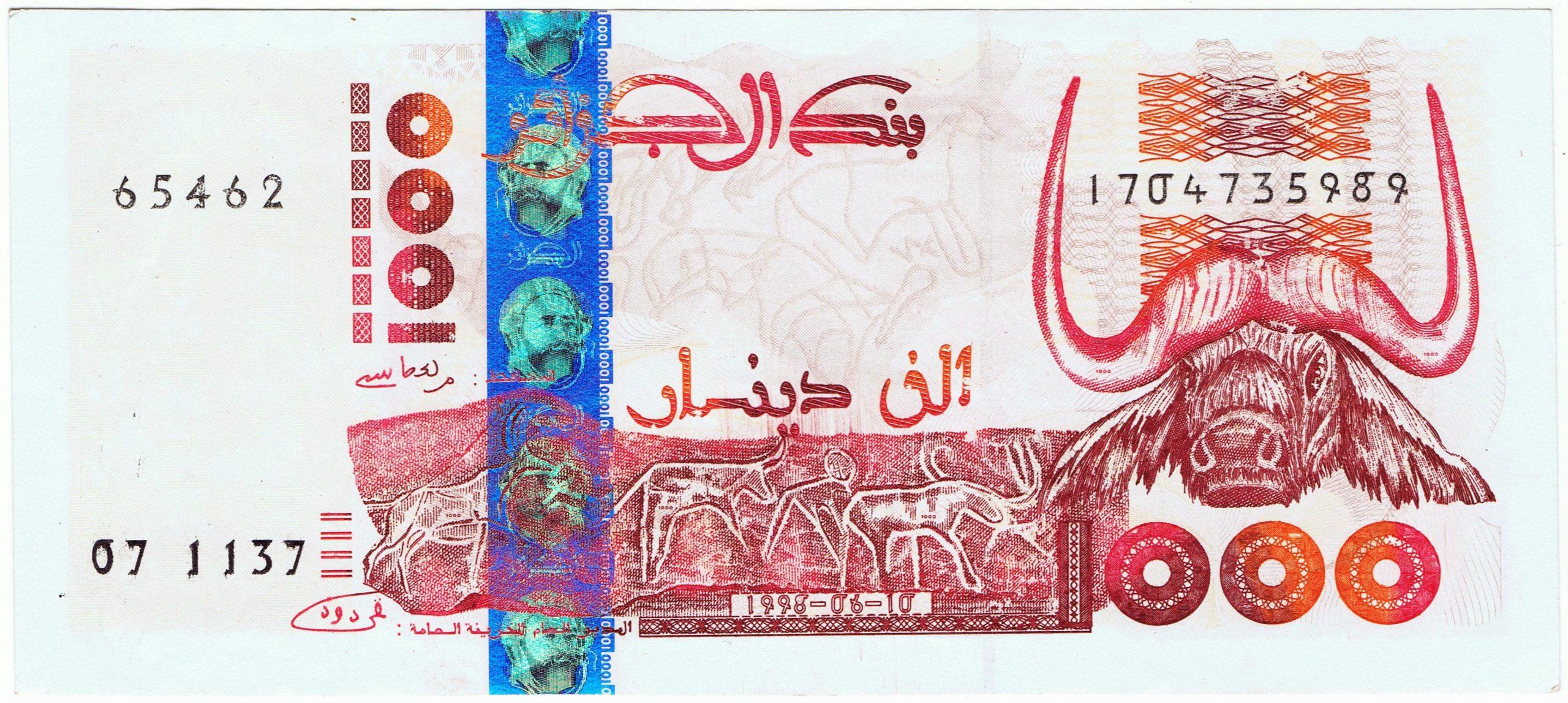 Billet De 1 000 Dinars Algériens — Wikipédia serapportantà Billets Et Pièces En Euros À Imprimer