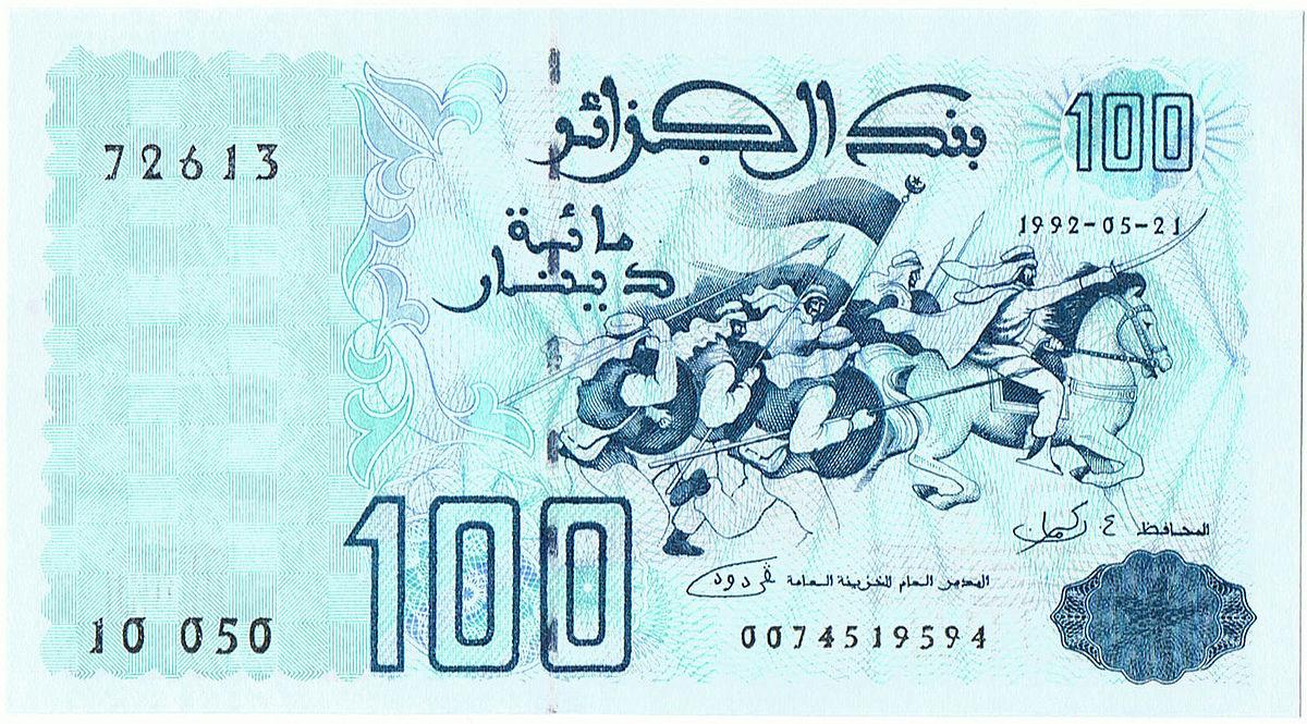 Billet De 100 Dinars Algériens — Wikipédia encequiconcerne Billet De 100 Euros À Imprimer