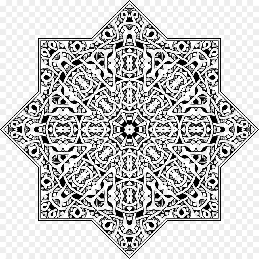 Book Black And White Png Download - 2328*2328 - Free à Mandala Fée