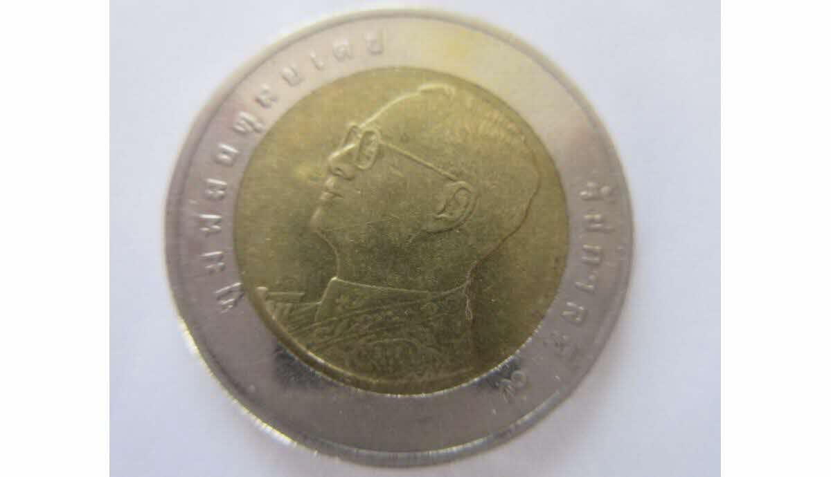 Bourbon-Lancy | Des Fausses Pièces De Deux Euros En Circulation intérieur Fausses Pieces Euros