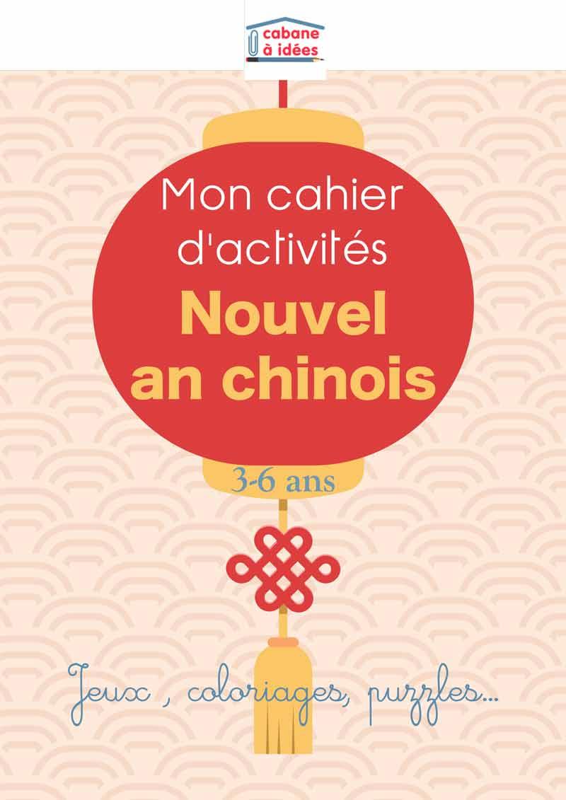 Cahier D'activités - Nouvel An Chinois - 3 À 6 Ans dedans Cahier D Activité A Imprimer