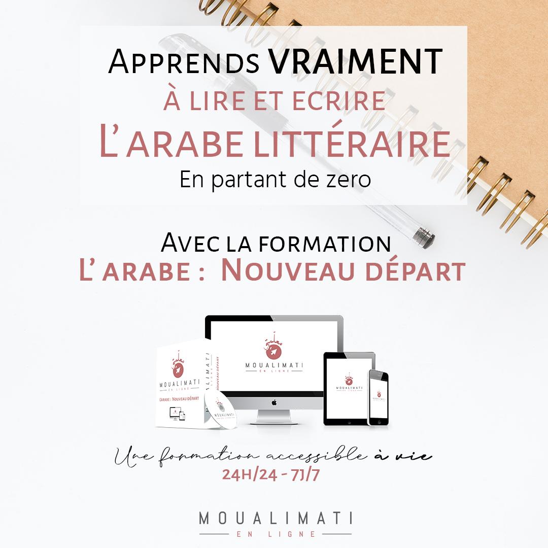 Cahiers De Vacances Gratuits, De La Moyenne Section À La 6E à Cahier De Vacances Maternelle À Imprimer