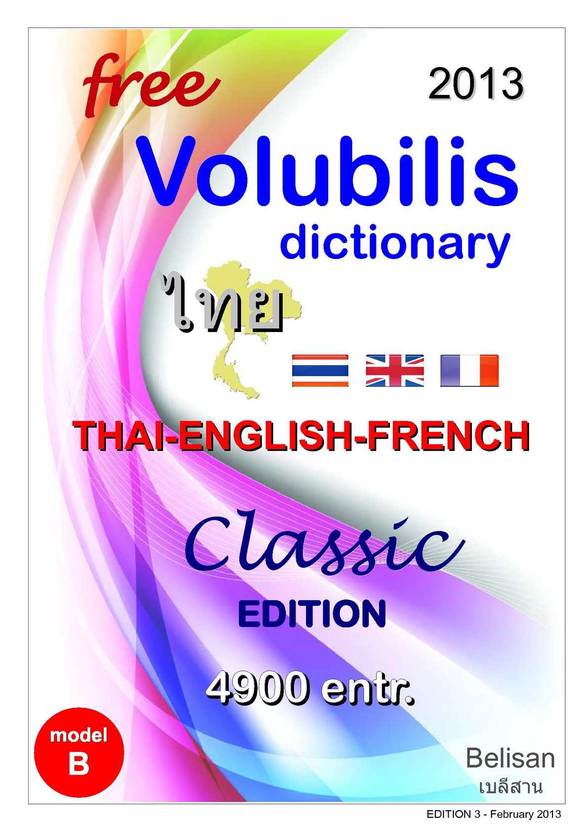 Calaméo - Volubilis Classic B tout Puzzle Gratuit Pour Fille De 3 Ans
