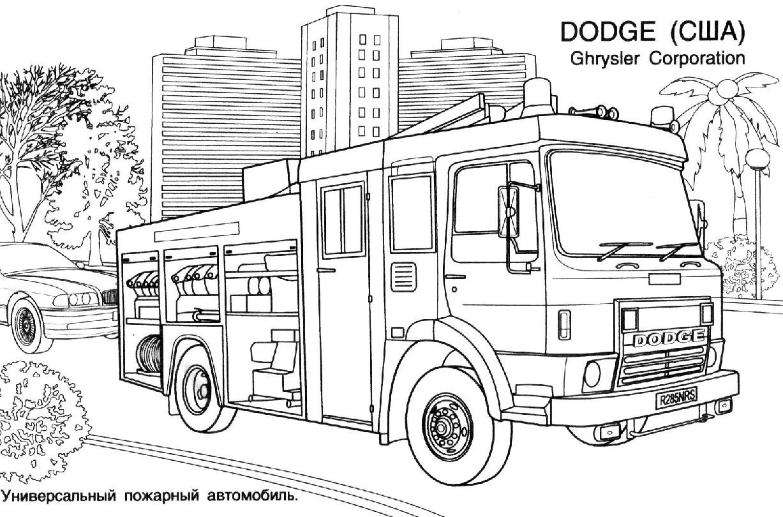 Camion De Pompier #15 (Transport) – Coloriages À Imprimer encequiconcerne Dessin De Pompier À Imprimer