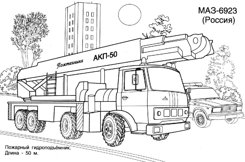 Camion De Pompier #30 (Transport) – Coloriages À Imprimer intérieur Dessin De Pompier À Imprimer