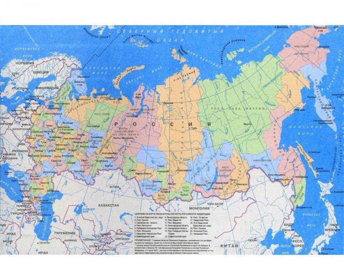 Carte Détaillée De La Russie - La Russie Carte Détaillée encequiconcerne Carte De L Europe Détaillée