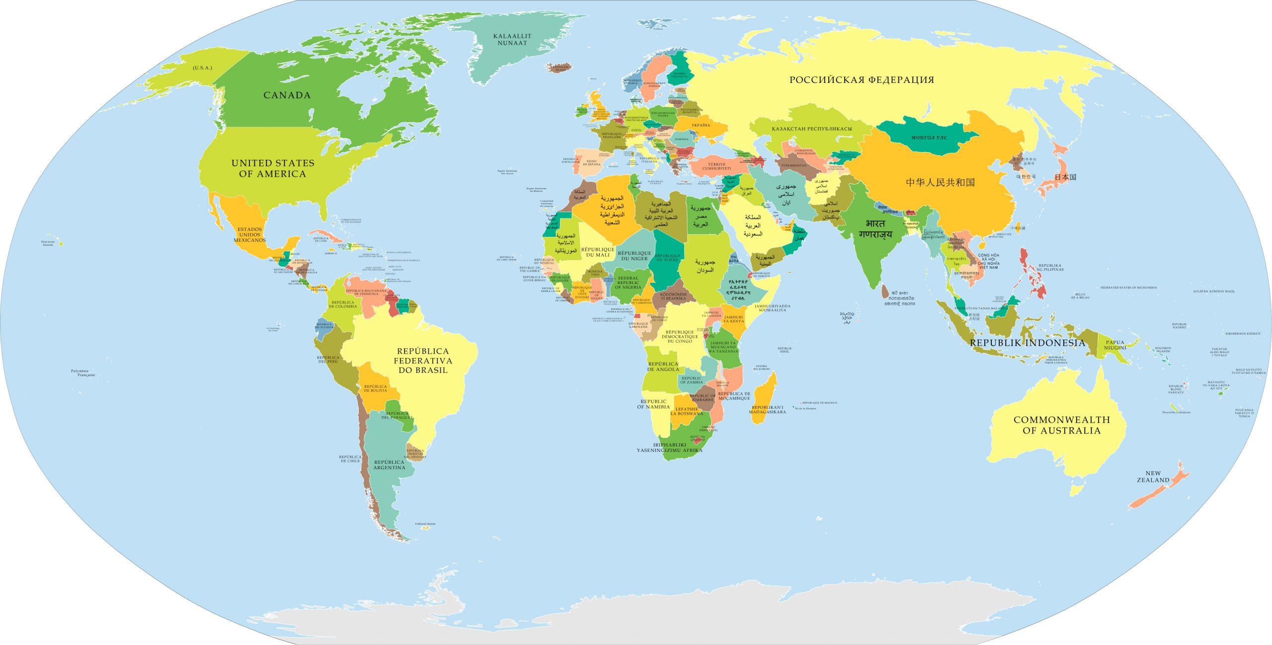Carte Du Monde, Les Cartes Des Pays Du Monde, Map Et Plan intérieur Carte Du Monde Pour Enfant