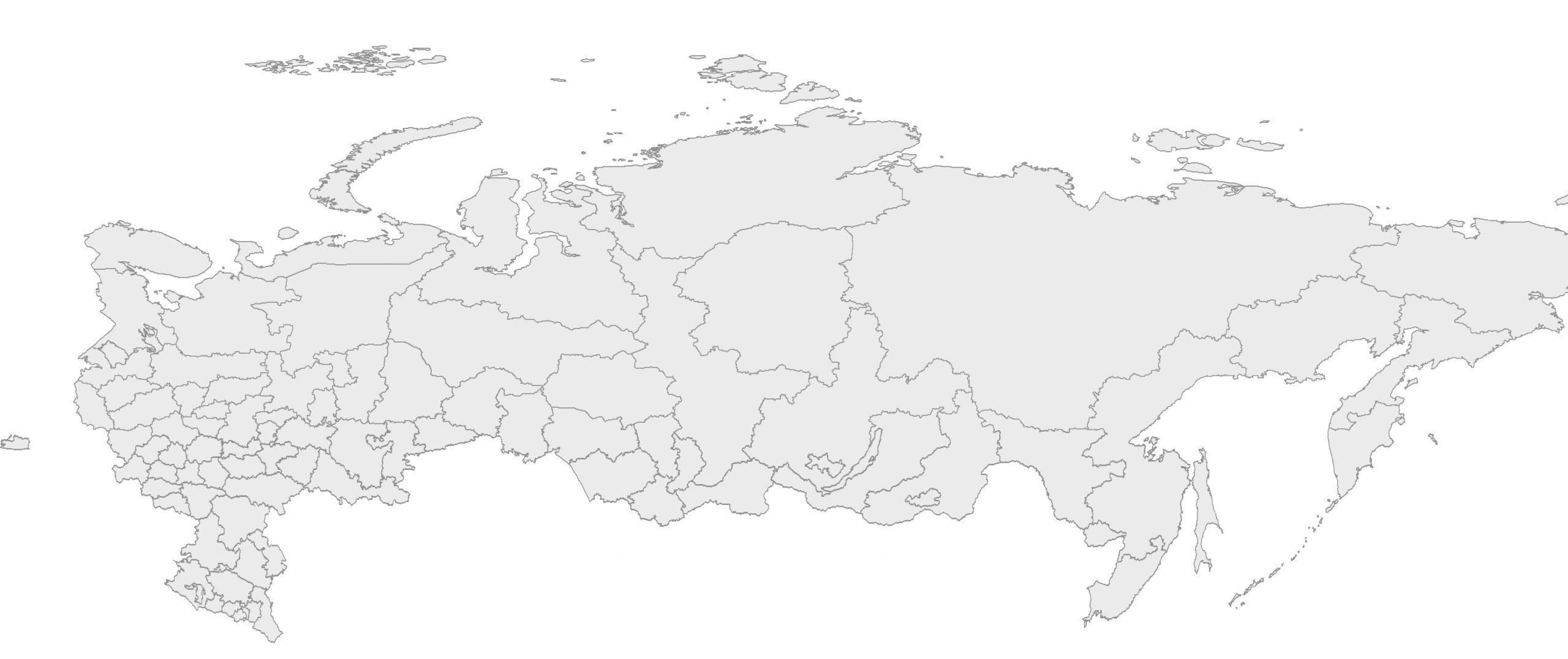Carte Russie Vierge Régions, Carte Vierge Des Régions De La destiné Carte Europe Vierge