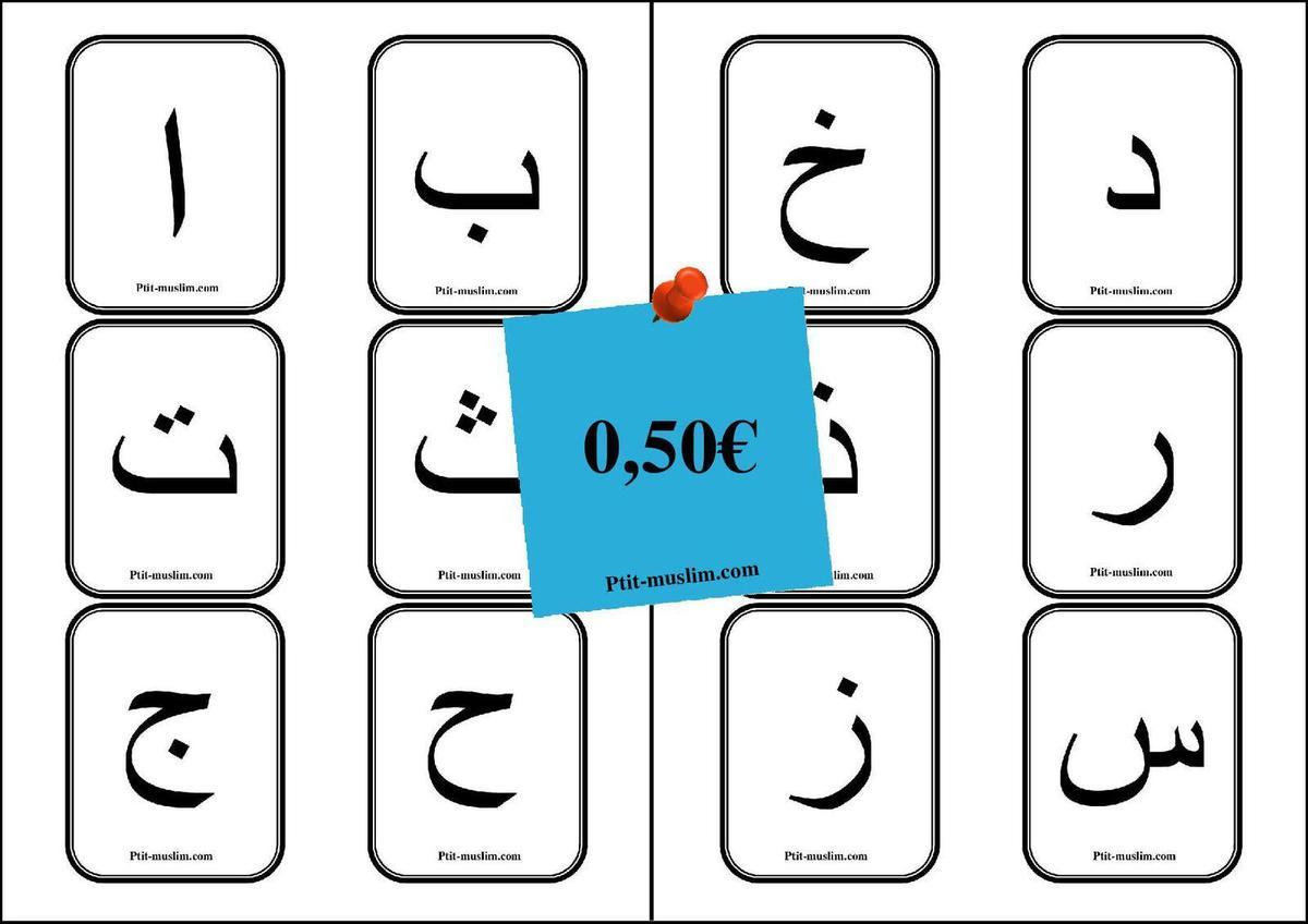 Cartes Alphabet Arabe - Chemin Vers Le Savoir concernant Alphabet En Pointillé A Imprimer