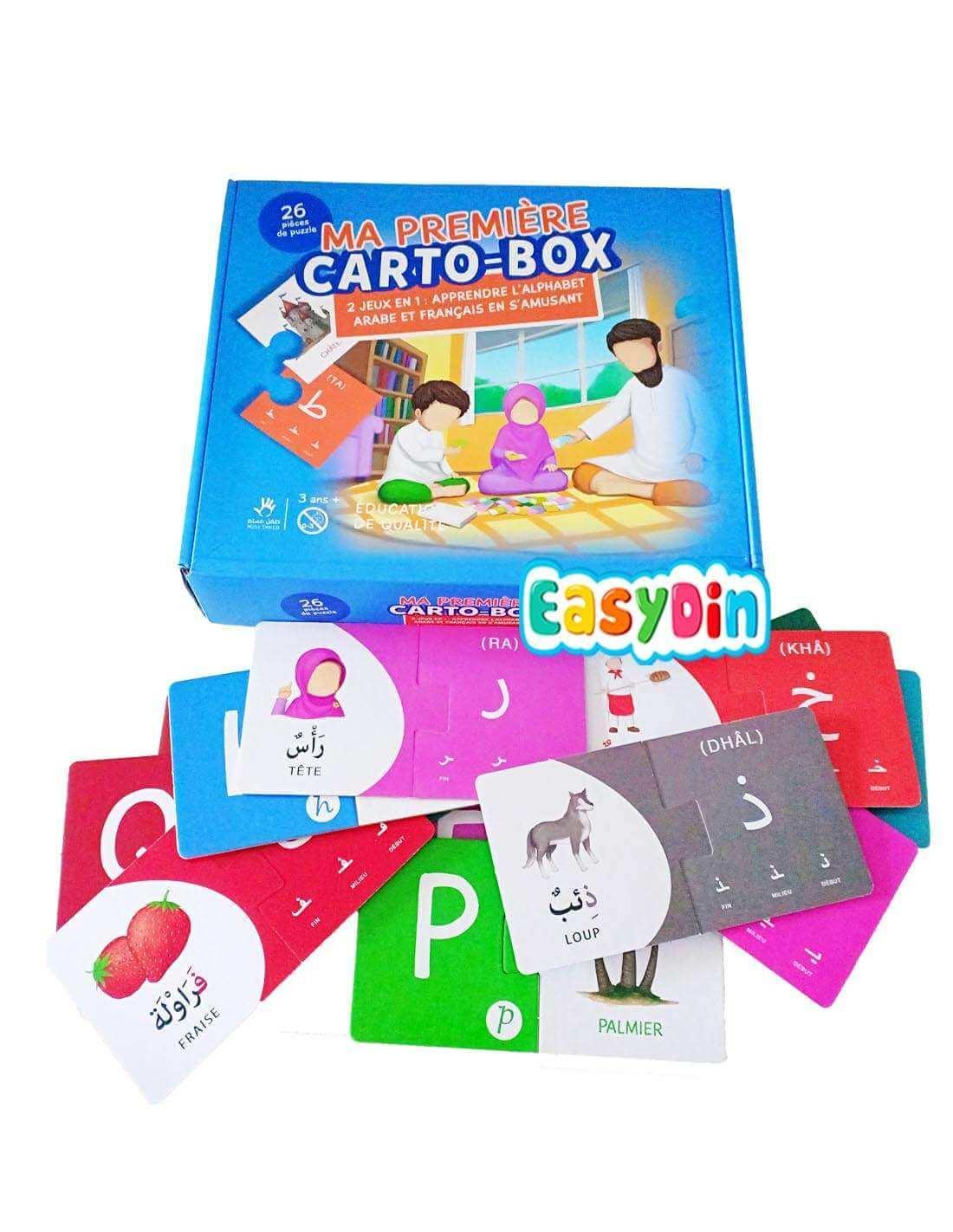 Carto-Box - Puzzle Alphabet Arabe destiné Jeux Pour Apprendre L Alphabet