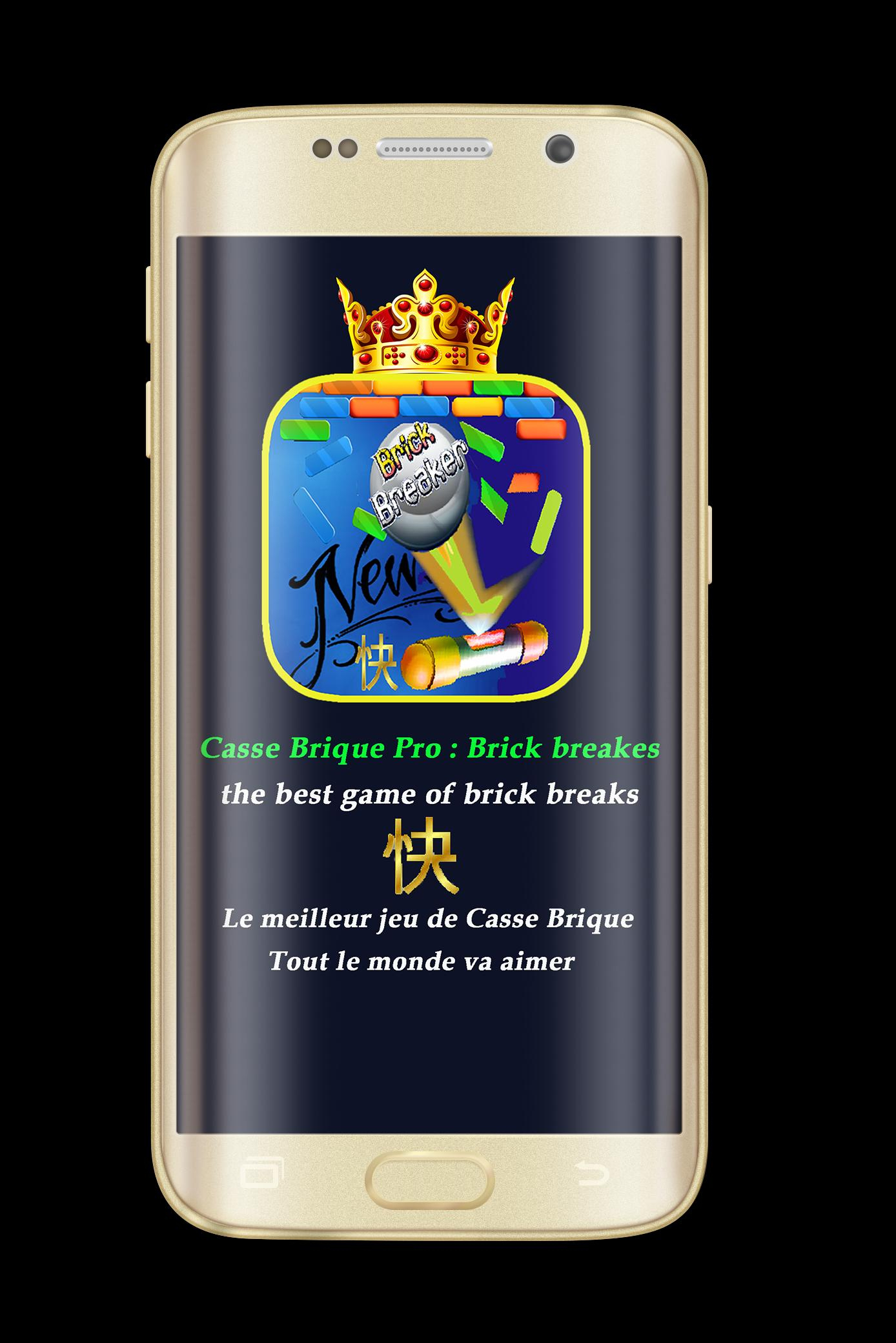 Casse Brique Pro : Brick Breakes For Android - Apk Download avec Jeu Casse Brique