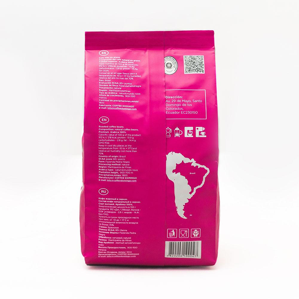 Classico 1 Kg Arabica Kahve Çekirdeği | Coffee Domingo dedans Nombre De Region