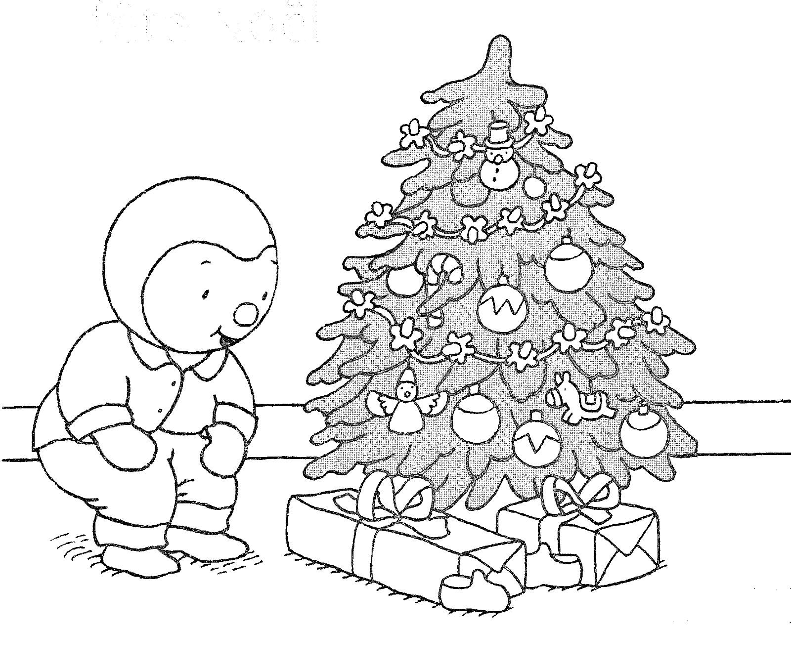 Coloriage De Sapin De Noël À Imprimer - Coloriage De Sapin à Coloriage De Sapin De Noel A Imprimer Gratuit