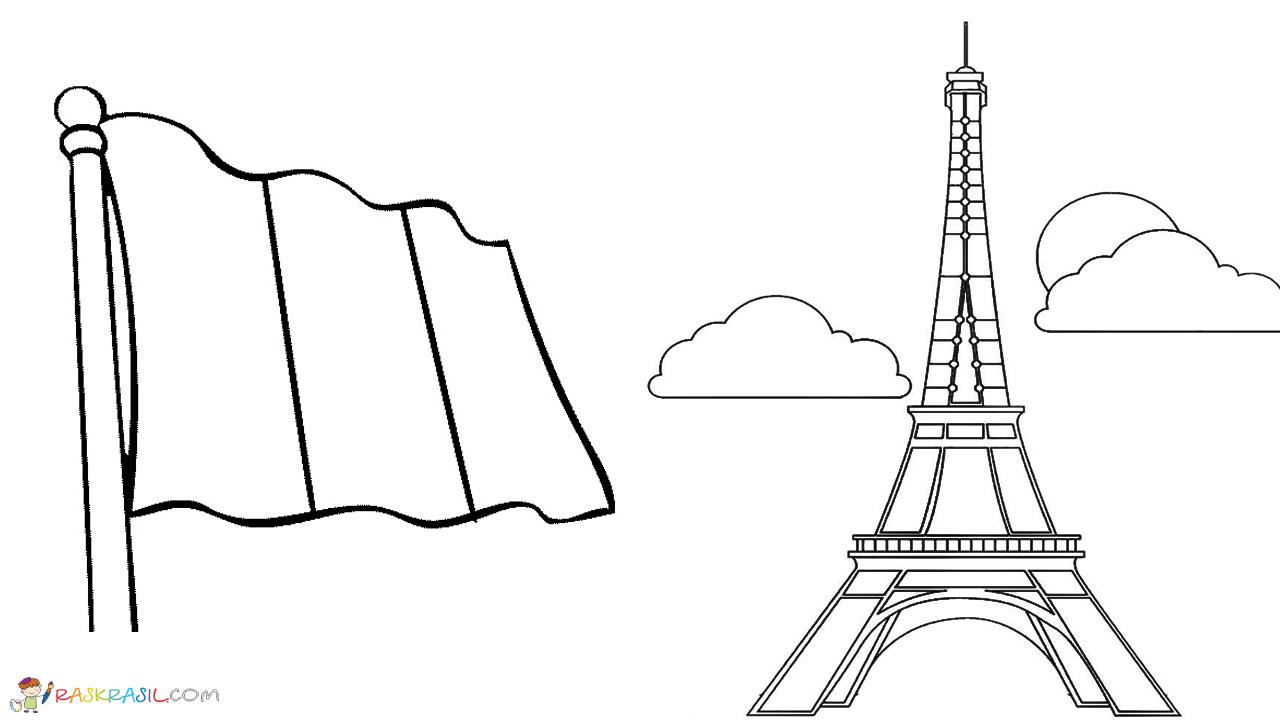 Coloriage Du Drapeau De La France. Imprimer Gratuitement avec Drapeaux Européens À Imprimer