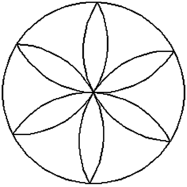 Coloriage Mandala Rosace En Ligne Gratuit À Imprimer encequiconcerne Dessiner Une Rosace