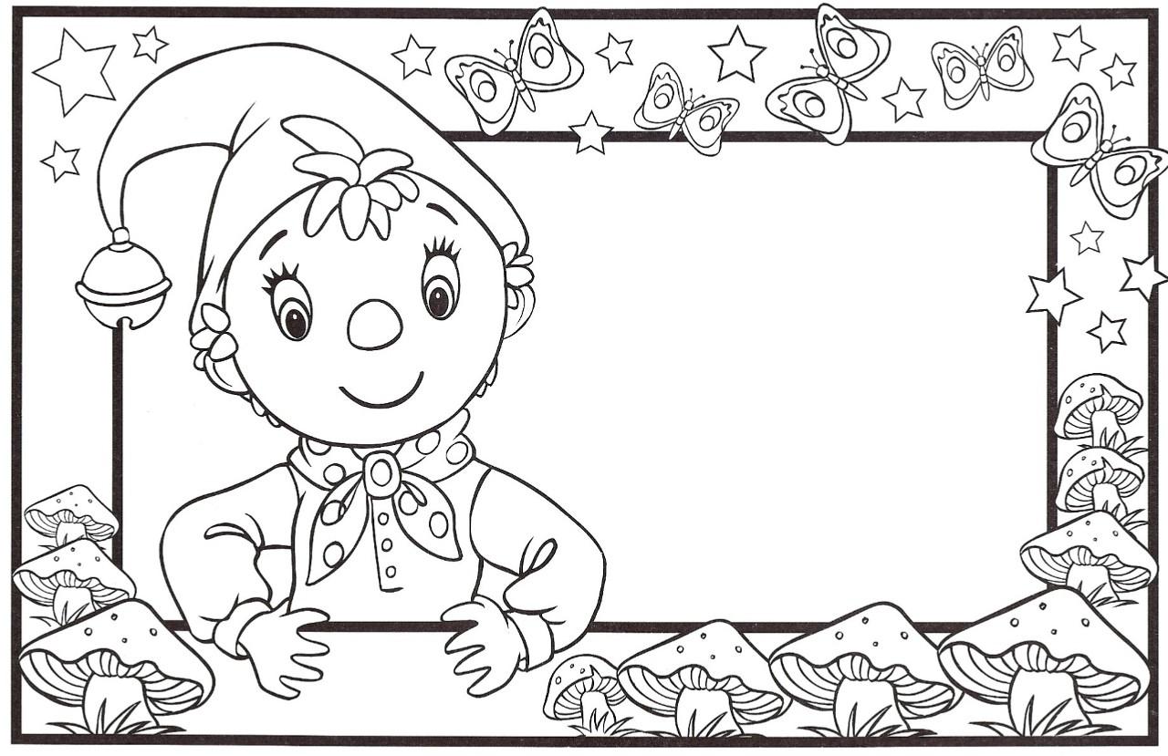Coloriage Oui Oui - Coloriages Pour Enfants pour Coloriage Pantin