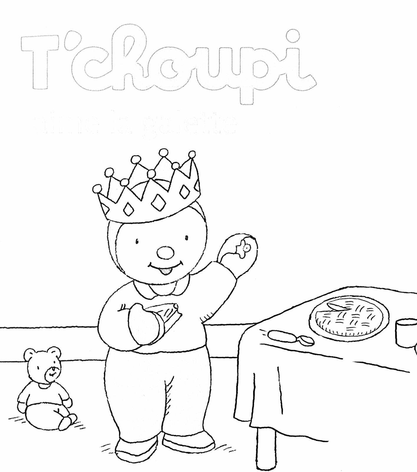 Coloriage Tchoupi Et Doudou - Les Beaux Dessins De Dessin concernant Coloriage De Tchoupi Et Doudou
