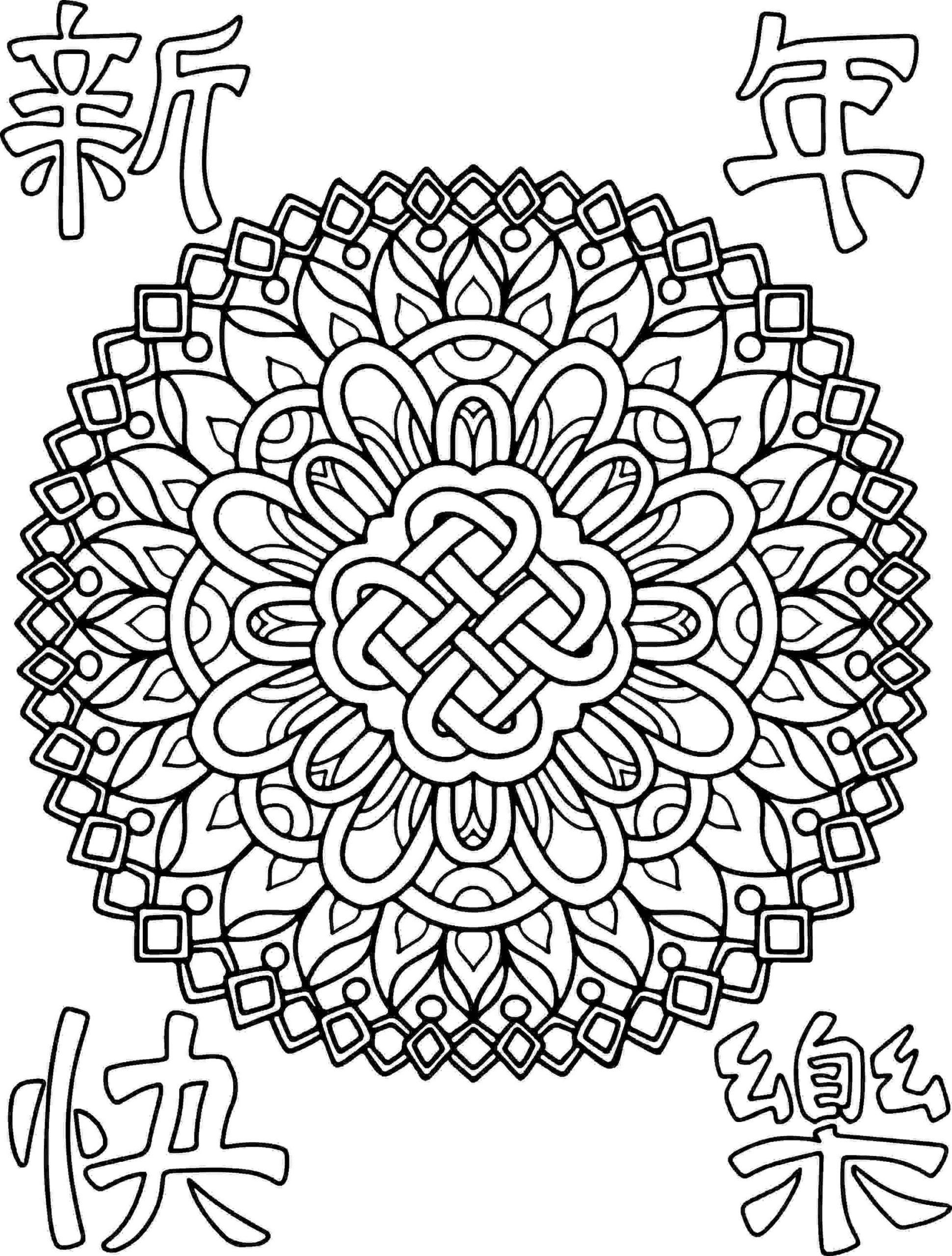 Coloring Pages : Coloring Free Printable Mandala Easter destiné Mandala Fée