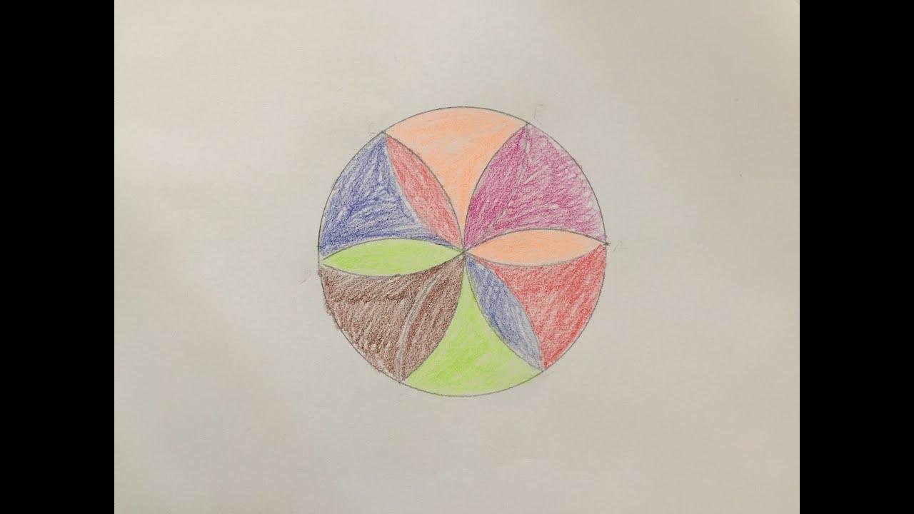 Comment Dessiner Une Rosace - How To Draw A Rosette. destiné Dessiner Une Rosace