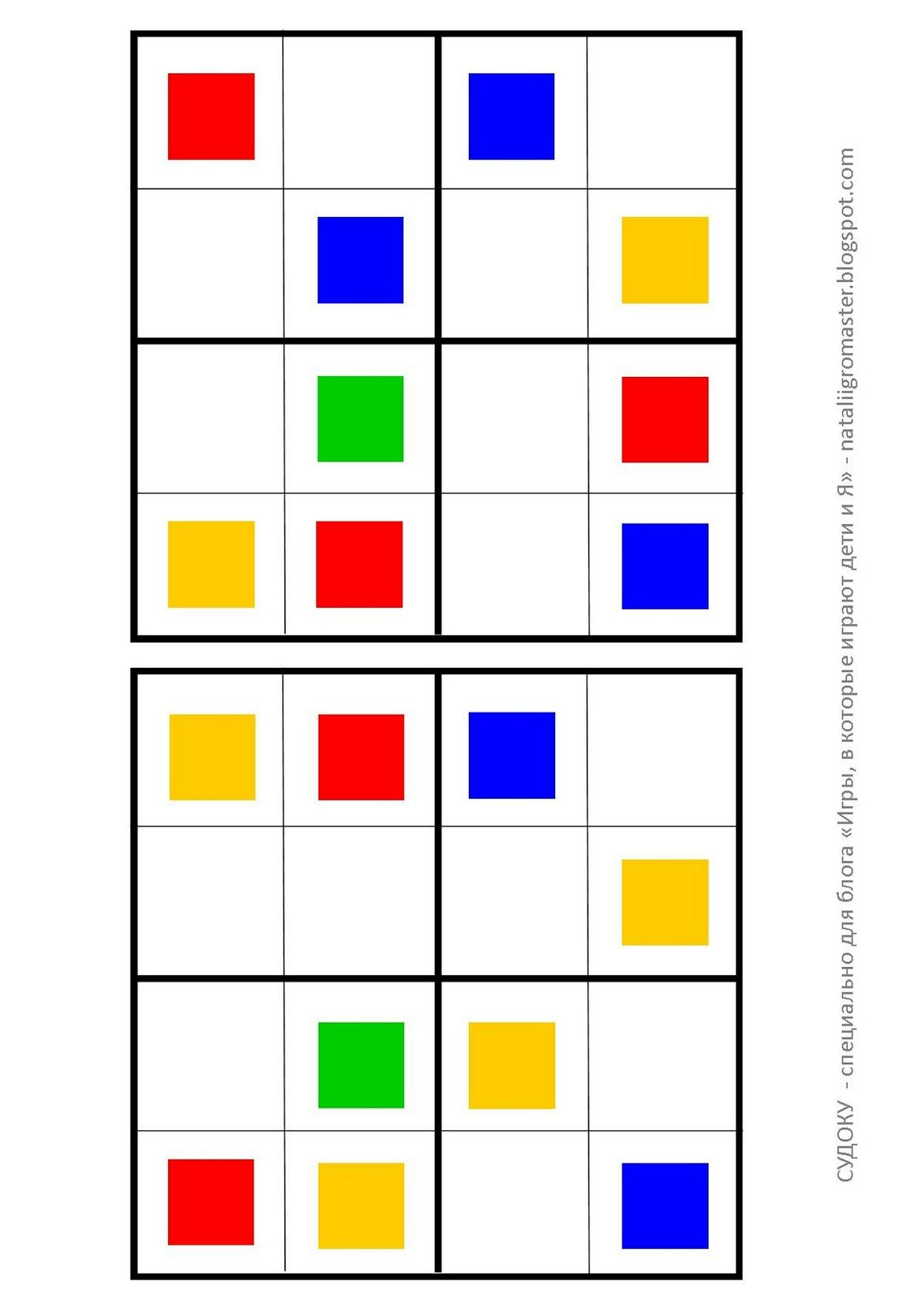 Этим Сообщением Начинаю Серию Игр С Конструктором encequiconcerne Sudoku Maternelle À Imprimer