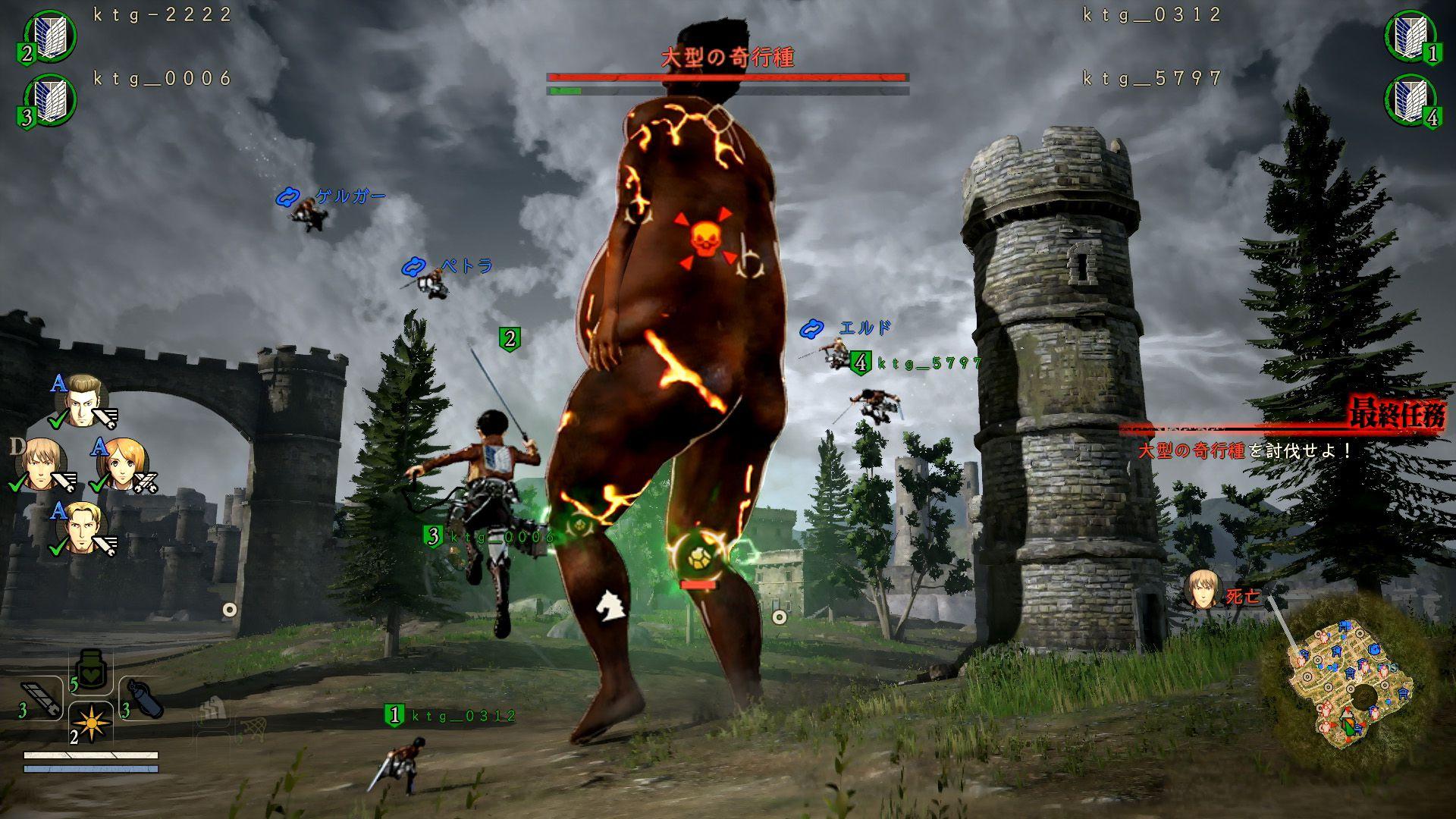 Découvrez Les Modes De Jeu En Ligne D'attack On Titan 2 concernant Jeux A Deux En Ligne