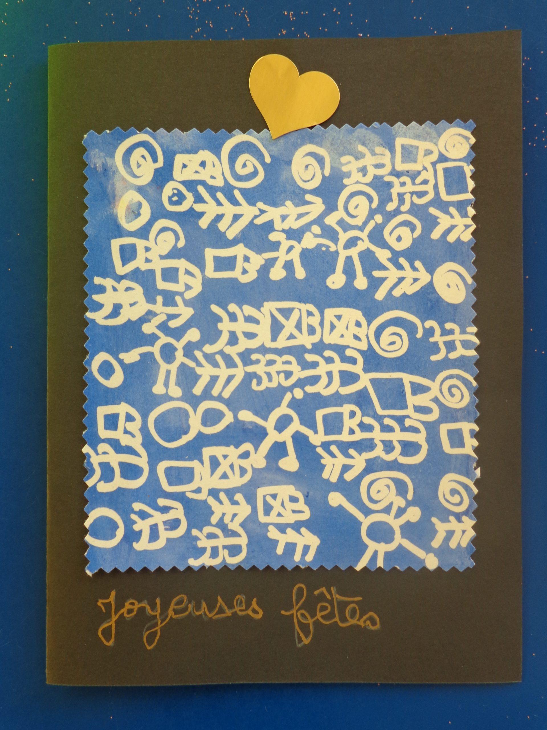 Des Idées De Cartes De Noël En Maternelle - Cartes De Noël avec Carte Noel Gs