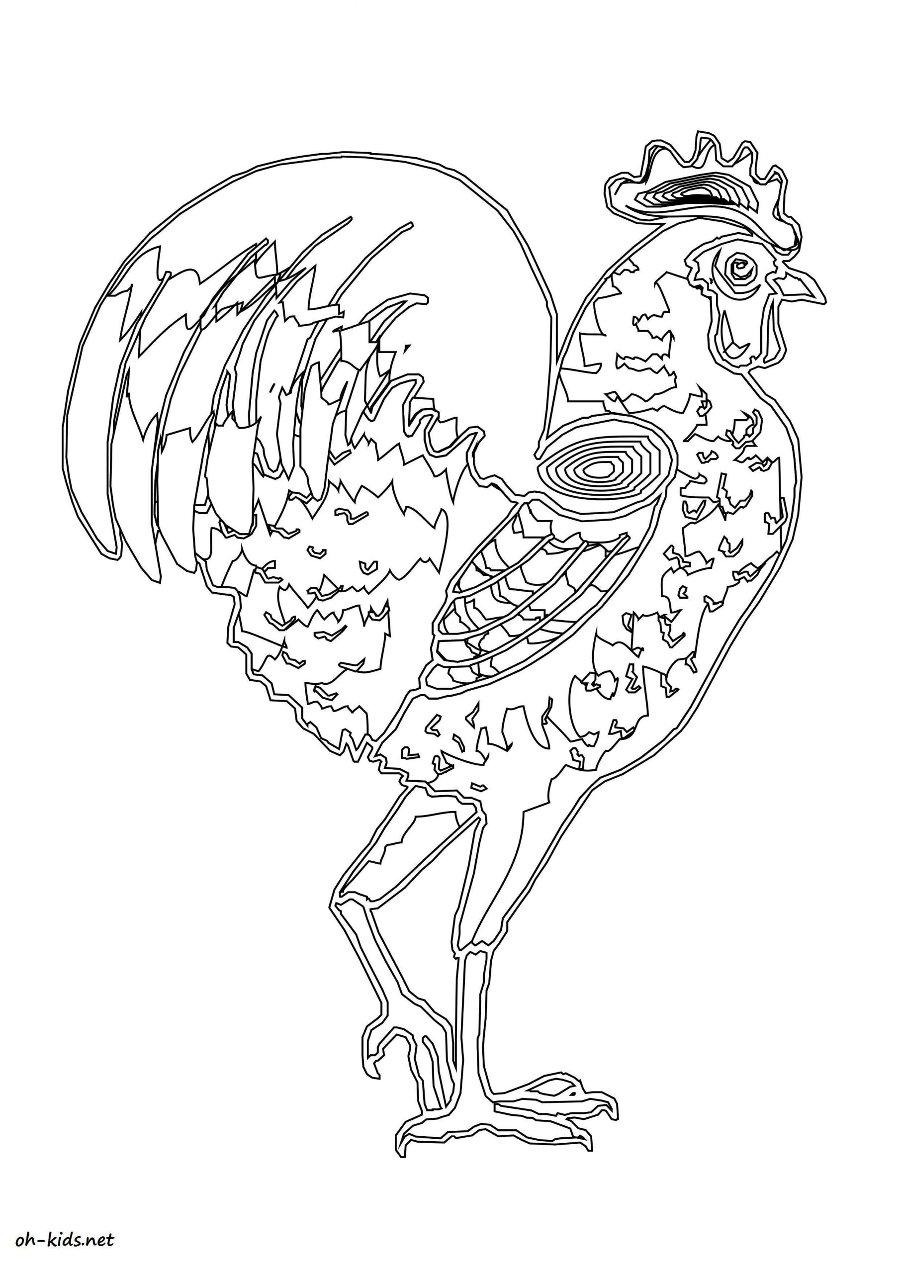 Dessin #1133 - Coloriage Animaux De La Ferme À Imprimer - Oh encequiconcerne Dessin Animaux De La Ferme À Imprimer