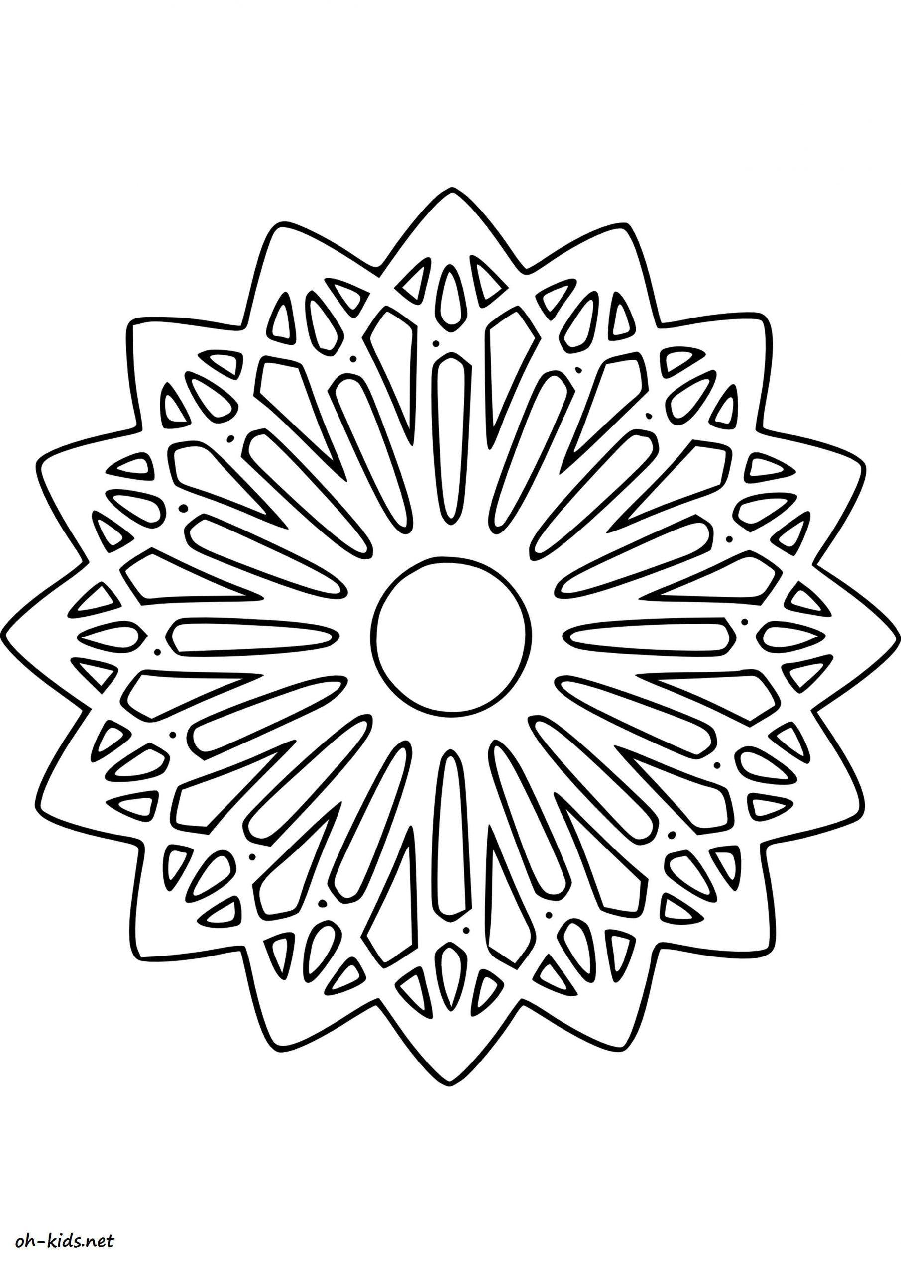 Dessin #1176 - Coloriage Rosace À Imprimer - Oh-Kids destiné Dessiner Une Rosace