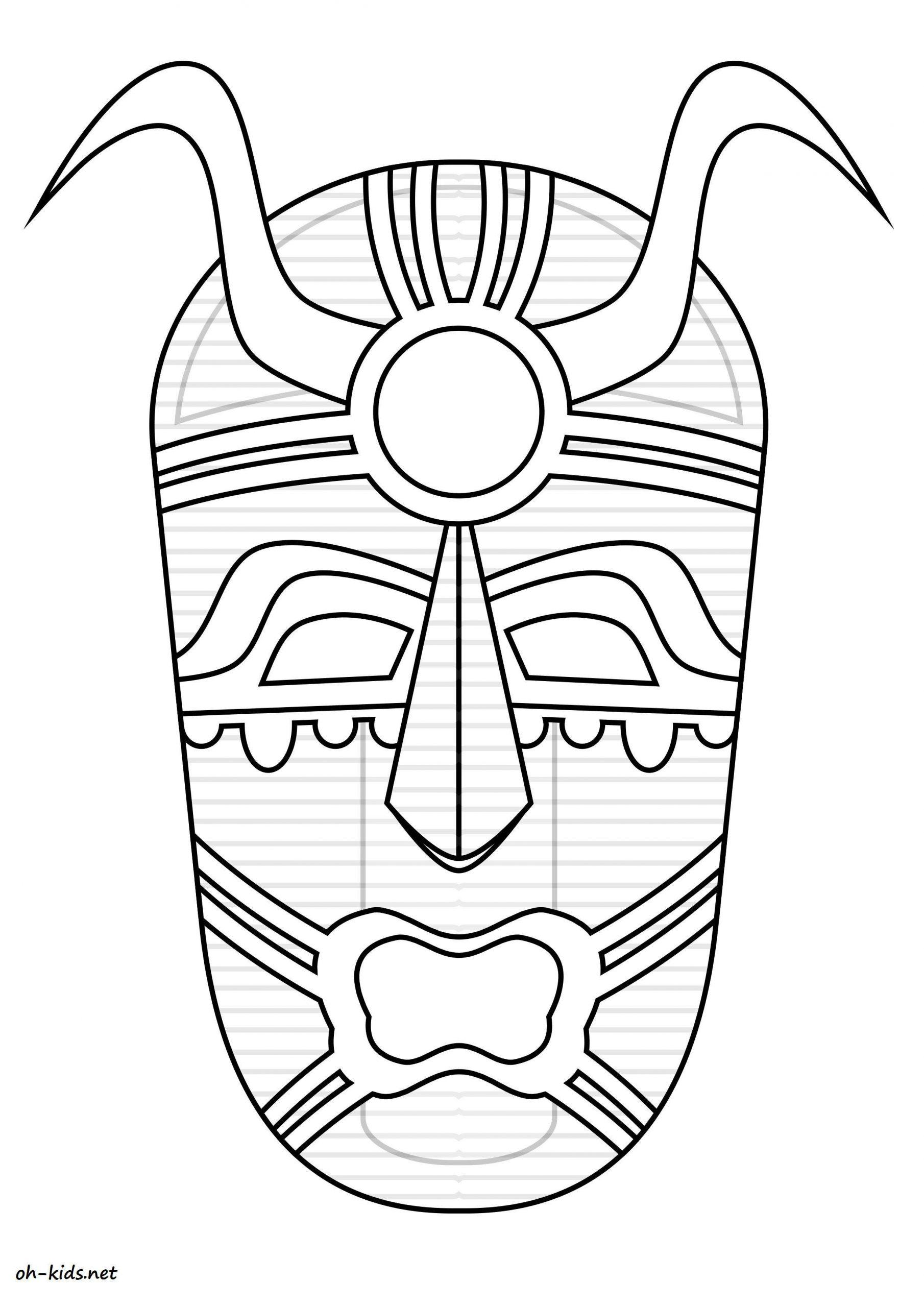 Dessin #693 - Coloriage Masque Afrique À Imprimer - Oh-Kids destiné Dessin Africain A Colorier