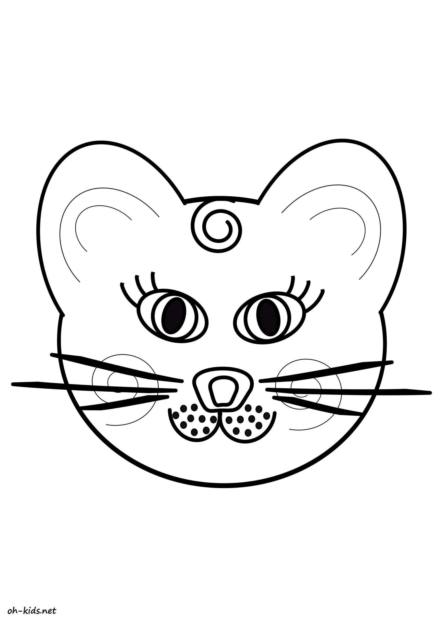 Dessin #698 - Coloriage Minou À Imprimer - Oh-Kids encequiconcerne Minou Dessin