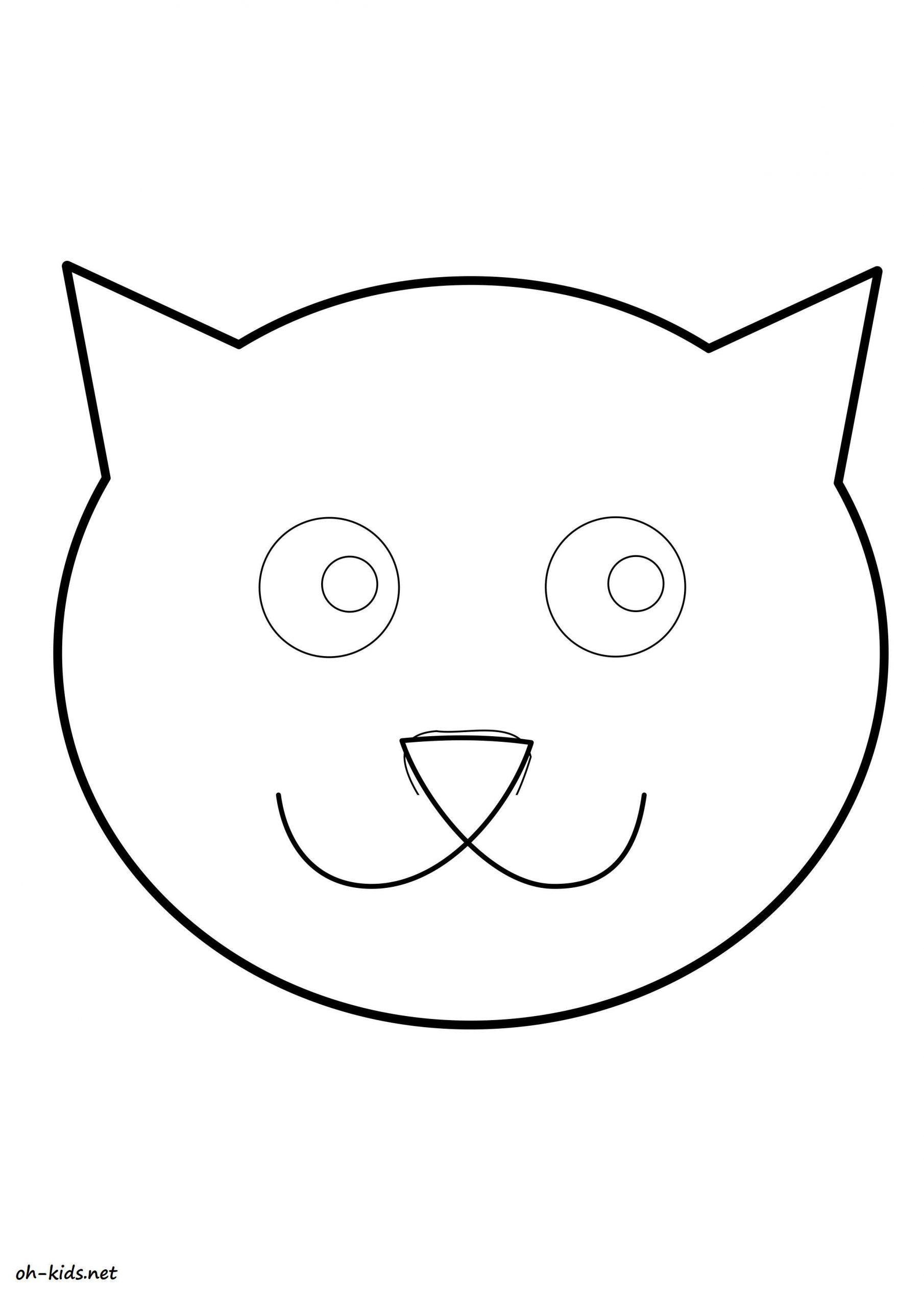 Dessin #701 - Coloriage Minou À Imprimer - Oh-Kids dedans Minou Dessin