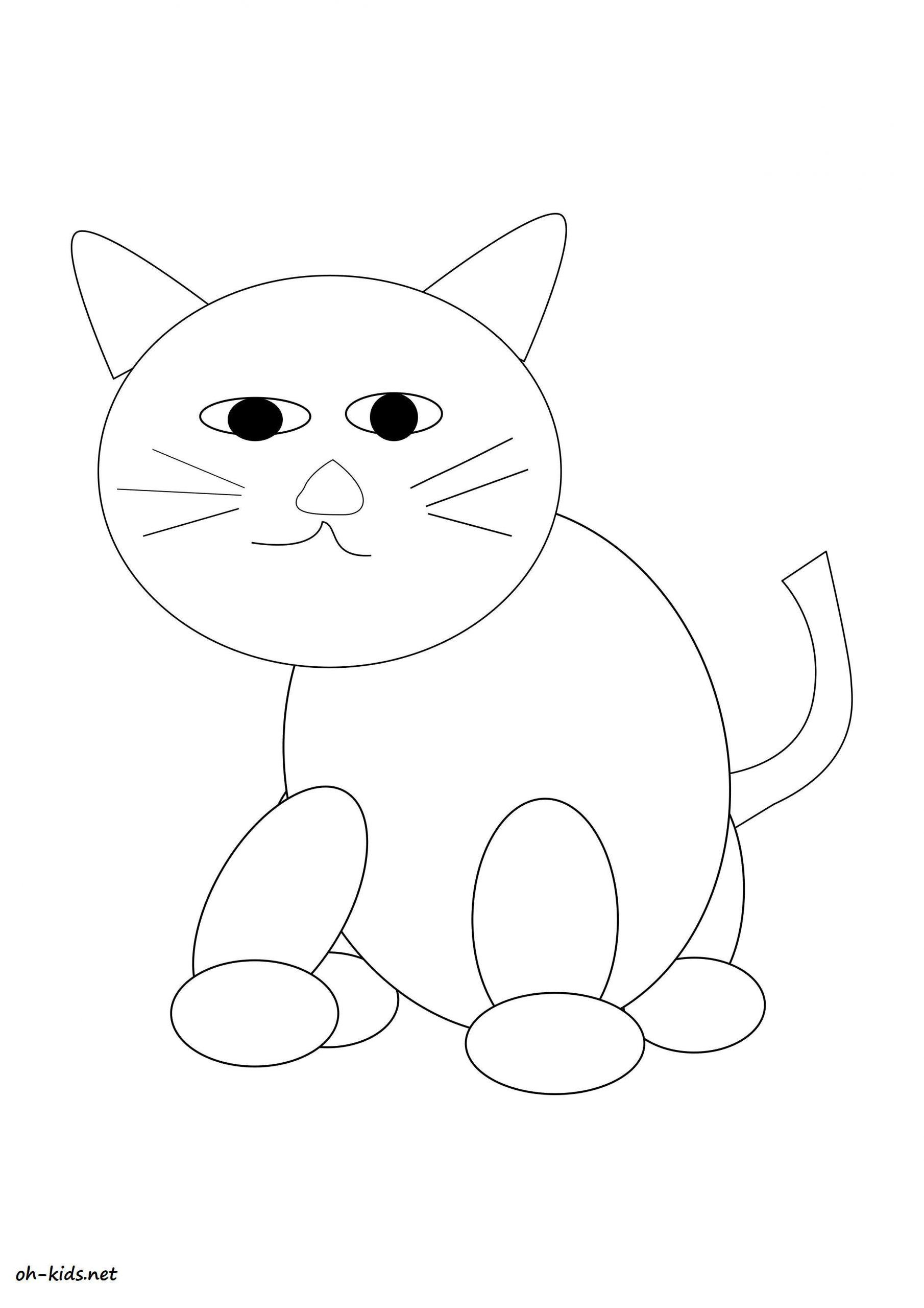 Dessin #702 - Coloriage Minou À Imprimer - Oh-Kids tout Minou Dessin