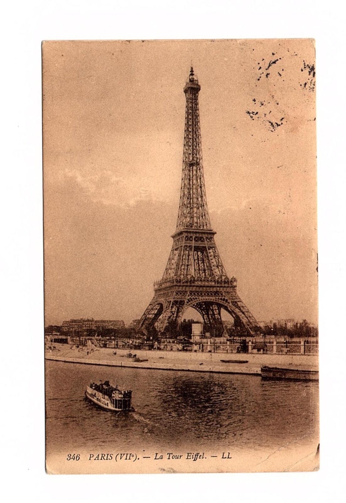 Details About France - Postal Carte Postale Used To - Usa - View - Lot (Fra  011) pour Carte De Fra
