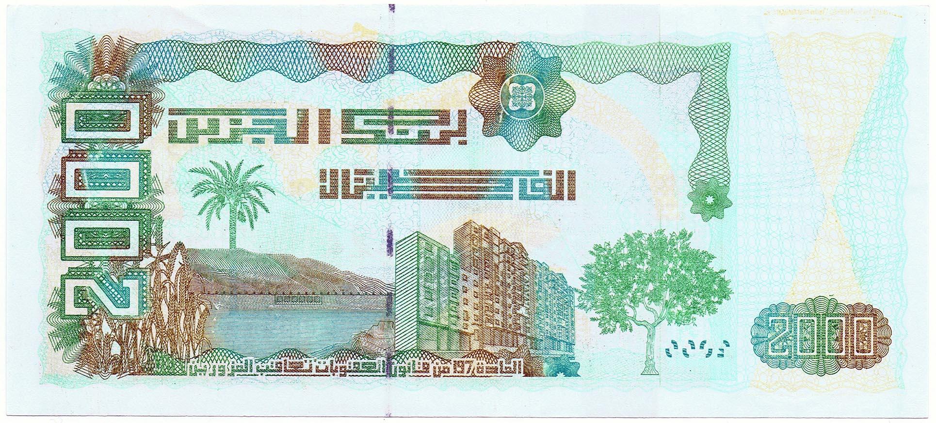 Dinar Algérien — Wikipédia encequiconcerne Billet De 100 Euros À Imprimer