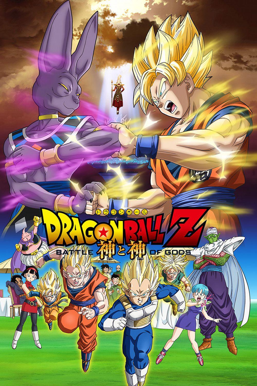 Dragon Ball Z : Battle Of Gods - Long-Métrage D'animation (2013) serapportantà Dessin Animé De Dragon Ball Z