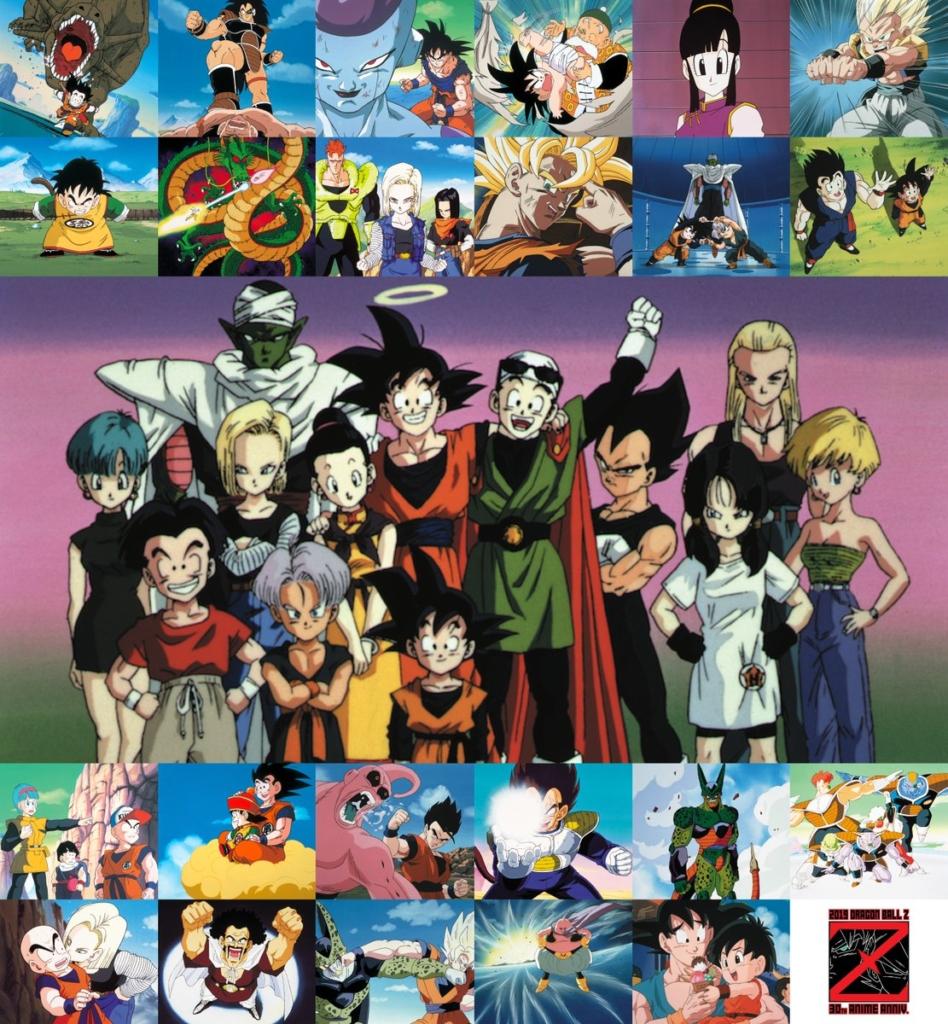 Dragon Ball Z Fête Ses 30 Ans Aujourd'hui, Mais Pas D destiné Dessin Animé De Dragon Ball Z